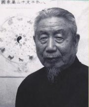 Da Liu