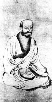 Lin-chi