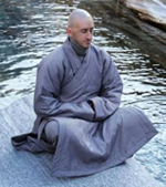 Shi Xing Mi (Walter Gjergja)
