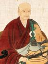 Takuan Sôhô