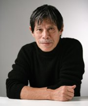 Taro Gomi