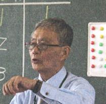 Toshimitsu Hirano