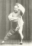 Yang Cheng Fu (Yang Zhaoqing)