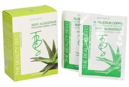 Aloe & Scrub Corpo - Lozione Esfoliante Vegetale - 5 Bustine
