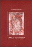 L'ANIMA SCIENTIFICA di Giuseppe Sermonti