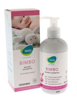 Bimbo bagno shampoo delicato bjobj - Vaschetta bagno bimbo ...