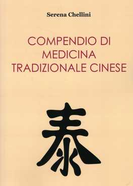 Macrolibrarsi - Compendio di Medicina Tradizionale Cinese