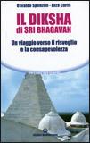 Macrolibrarsi - Il Diksha di Sri Bhagavan