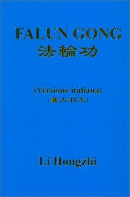Falun Gong meditazione