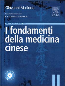 I Fondamenti della Medicina Cinese + CD-Rom