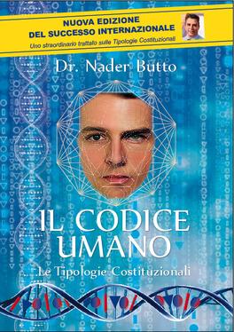 Il Codice Umano