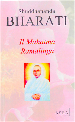 Il Mahatma Ramalinga