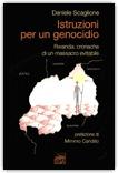 ISTRUZIONI PER UN GENOCIDIO - RWANDA: CRONACHE DI UN MASSACRO EVITABILE — di Daniele Scaglione