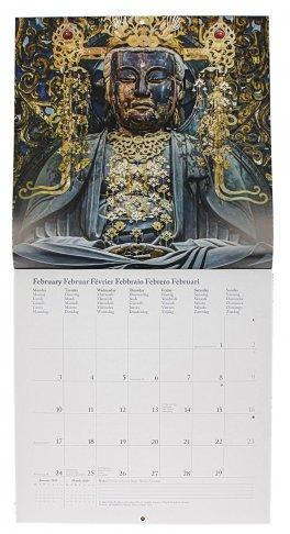 Calendario Fiere Alimentari 2020.Japan Calendario 2020 Calendario