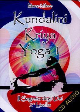 Kundalini Kriya Yoga 1 - Livello 1 - CD Audio