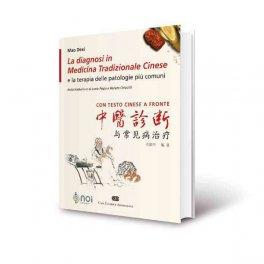 La Diagnosi in Medicina Tradizionale Cinese