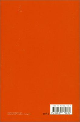 La Più Grande Delle Magie