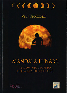 Mandala Lunare