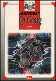 Il Manuale del Qi-Gong