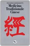 Macrolibrarsi - Medicina tradizionale cinese