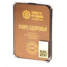 Piastra di Kolzov - Chiave della Salute 1: Digestione - Serie Collection