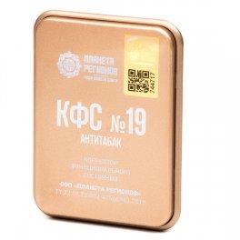 Piastra di Kolzov - N. 19 - Antitabacco - Serie Gold