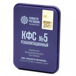 Piastra di Kolzov - N. 5 - Riabilitazione e Antidipendenze - Serie Blu