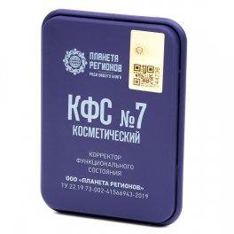 Piastra di Kolzov - N. 7 - Energizzazione Pelle - Serie Blu