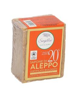Sapone di Aleppo Bio 20% Olio di Alloro