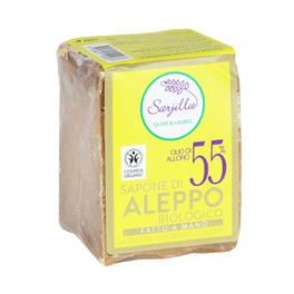 Sapone di Aleppo Bio 55% Olio di Alloro