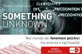Video Corso - Something Unknown