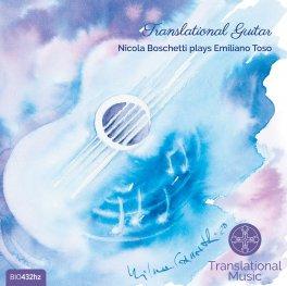 Translational Guitar