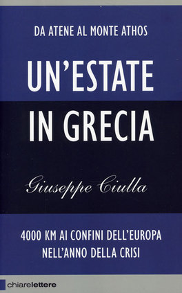 Un'estate in Grecia