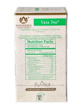 Vata Tea - Preparato per Tisana - Maharishi Ayurveda