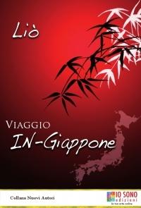 VIAGGIO IN GIAPPONE di Liò ( Leonardo Romanelli )