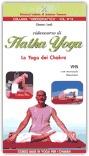Videocorso di Hatha Yoga - Volume 1 - VHS
