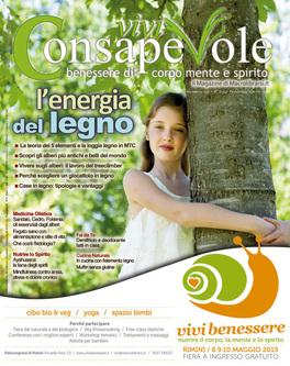 biocentrismo robert lanza pdf gratis