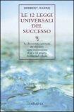 Le 12 leggi universali del successo