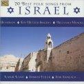 20 Best Folk Songs from Israel  - CD