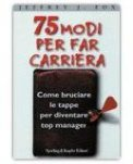 75 modi per far carriera