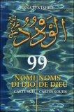 99 Nomi di Dio