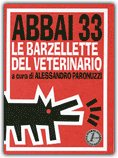 Abbai 33