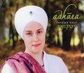 Adhara - CD