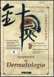 Agopuntura in Dermatologia