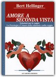 Amore a Seconda Vista
