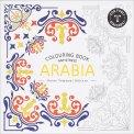 Arabia - Colorouring Book Antistress