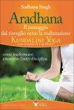 Aradhana - Il Passaggio dal Risveglio verso la Realizzazione