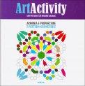 Art Activity - I Pattern Geometrici