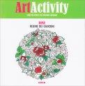 Art Activity - Rose