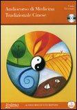 Audiocorso di Medicina Tradizionale Cinese - CD Audio